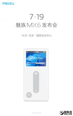 Meizu MX6 cover musica