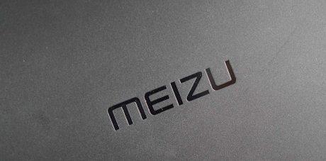 Meizu MX6 logo e1468058824917