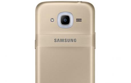Samsung Galaxy J2 2016 Smart Glow copertina