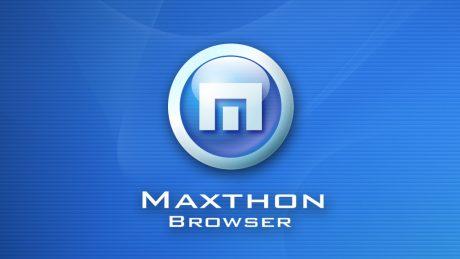 Maxthon e1468570907687
