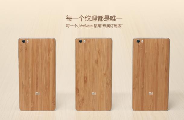 mi-note-2-bamboo-2