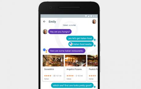 Google Allo chat