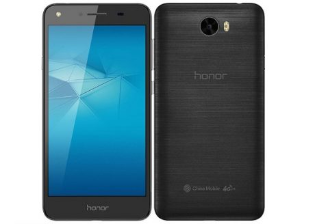 Honor 5 copertina