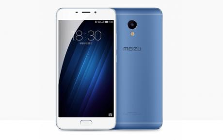 Meizu M3E copertina 1