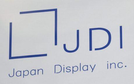 B japandisplay a 20141018 800x600