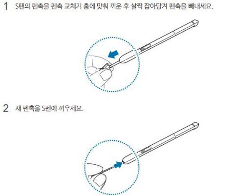 s-pen_03-samsung-tab-a