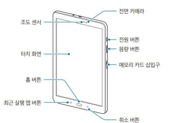 s-pen_04-samsung-tab-a