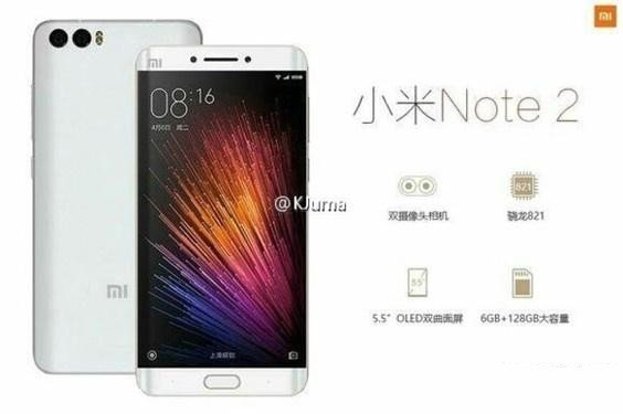 Xiaomi RedMi Note 4 ufficiale: com'è fatto