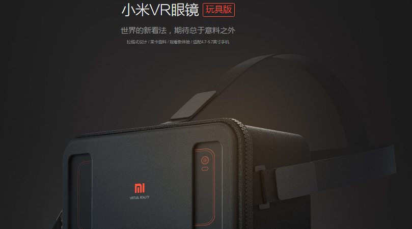 Xiaomi VR ufficiale prodotto solido ma ancora in beta
