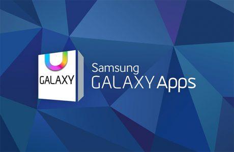 Galaxy Apps copertina e1475218140973
