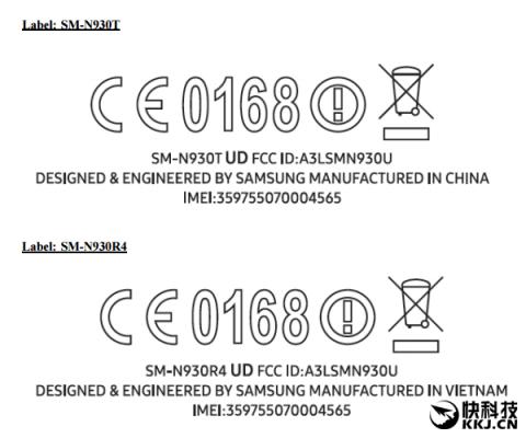 Galaxy Note 7 etichetta