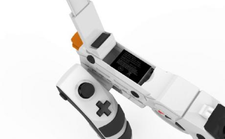 Lenovo blaster 1