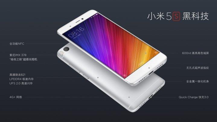 Xiaomi presenta Xiaomi Mi 5S e Mi 5S Plus: Snapdragon 821 e doppia fotocamera posteriore