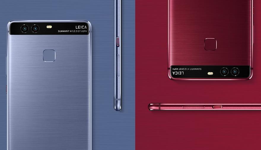 Huawei P9 si tinge di rosso e di blu e rivede al ribasso il prezzo di listino