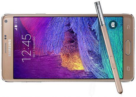 Samsung galaxy note 4 copertina