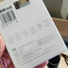 2nd-gen-mi-power-bank-5