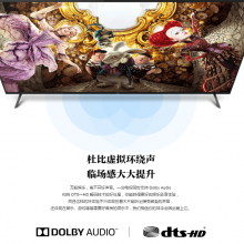 60-inch-mi-tv-3s
