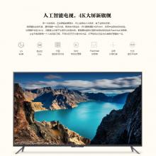 60-inch-mi-tv-3s-3
