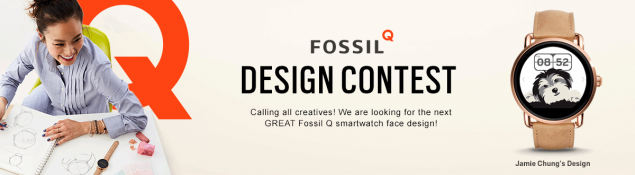 fossil-desing-contest