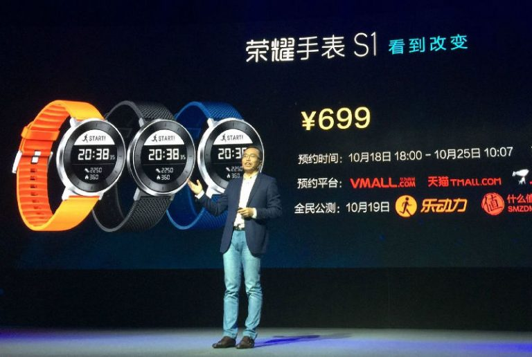Huawei annuncia lo smartwatch Honor Watch S1