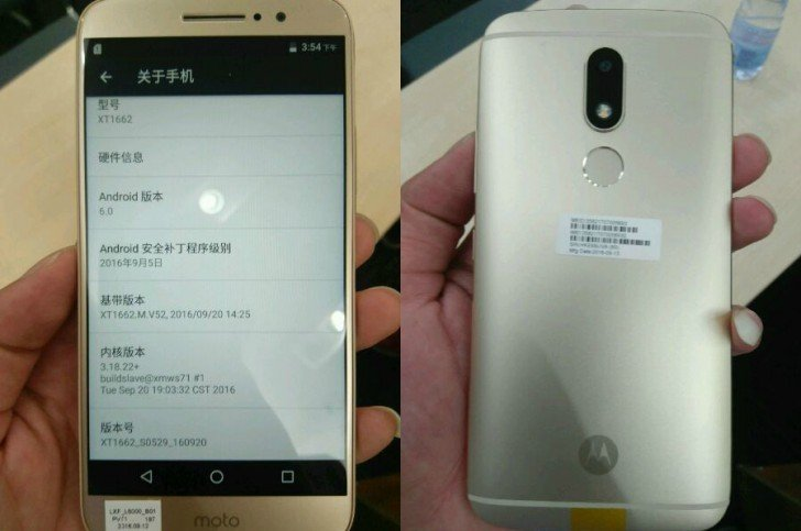 Lenovo Moto M si mostra in foto: le specifiche non ufficiali