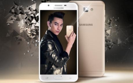 Samsung Galaxy J7 Prime e1476702427533