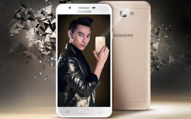 Samsung Galaxy J7 Prime: cambia il funzionamento del sensore di impronte digitali