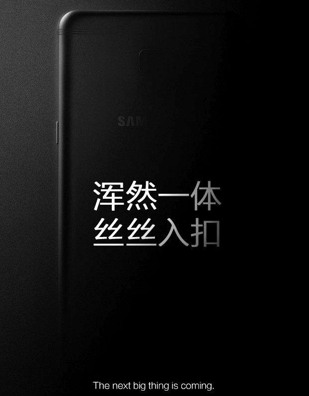 samsung-smartphone-teaser-galaxy-c9
