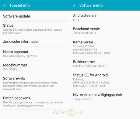 Galaxy j3 2016 update xxu0aph1 aug patch