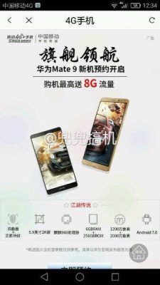 huawei-mate-9-4