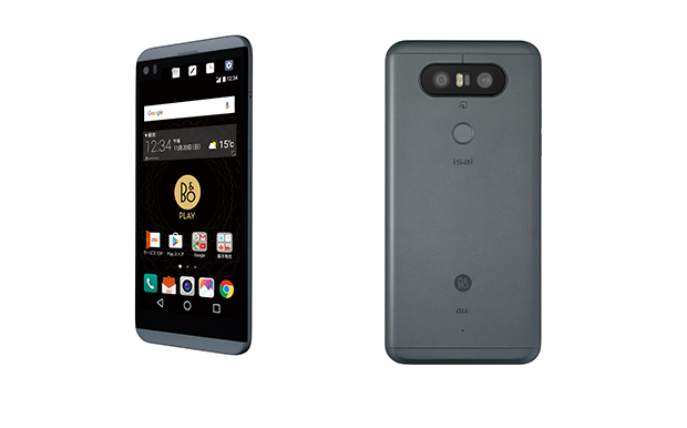 LG V34 isai Beat è un LG V20 più piccolo e con certificazione IP67, ma solo per il Giappone