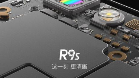 Oppo r9s logo