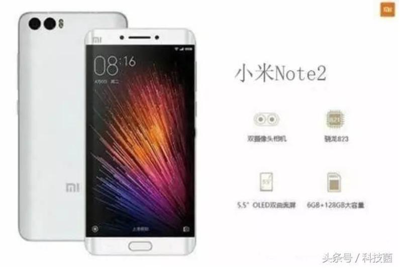Xiaomi Mi Note 2 arriverà con una sorpresa, parola di CEO