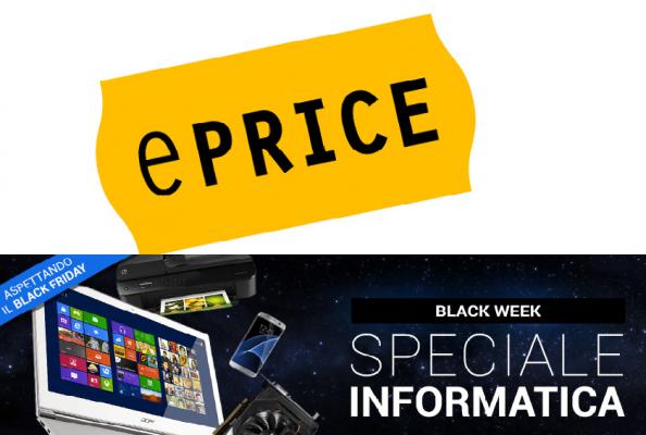 black-week-eprice