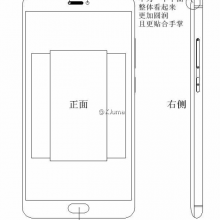 sketches-of-the-meizu-pro-7-surface-1