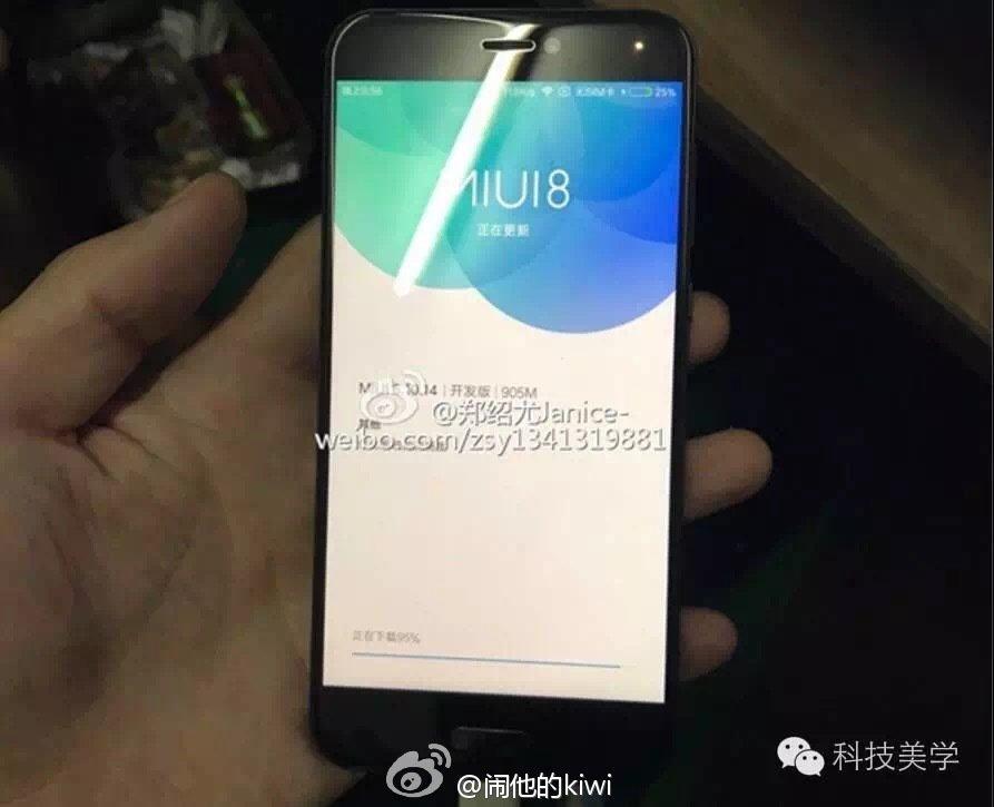 Xiaomi Mi 5c potrebbe portare al debutto il SoC Pinecone costruito in casa