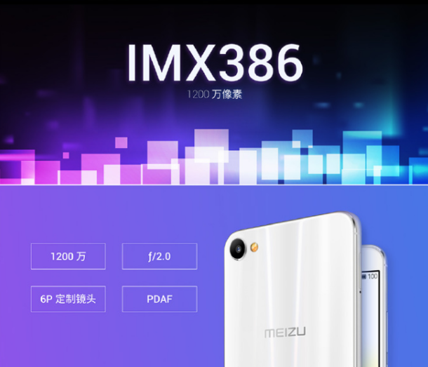 meizu-mx-camera-specs