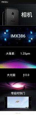 meizu-pro-6s-camera