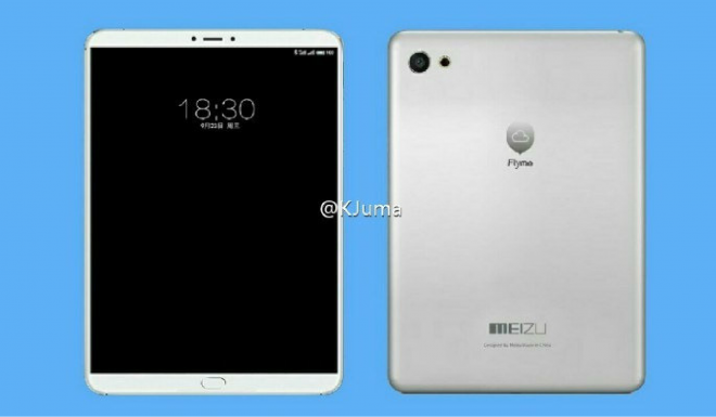 meizu_tablet_leak