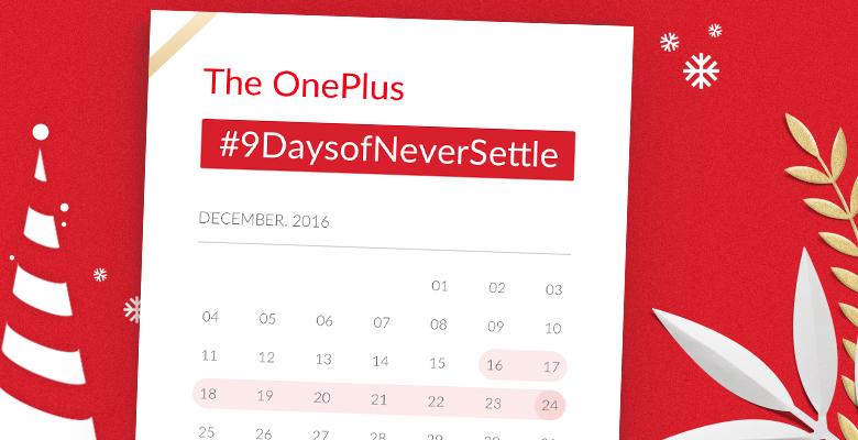 OnePlus 5 atteso già per il 2017