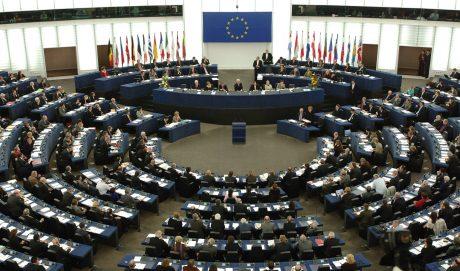 Commissione Europea multona