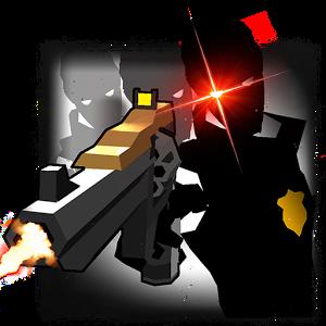 GunStrider
