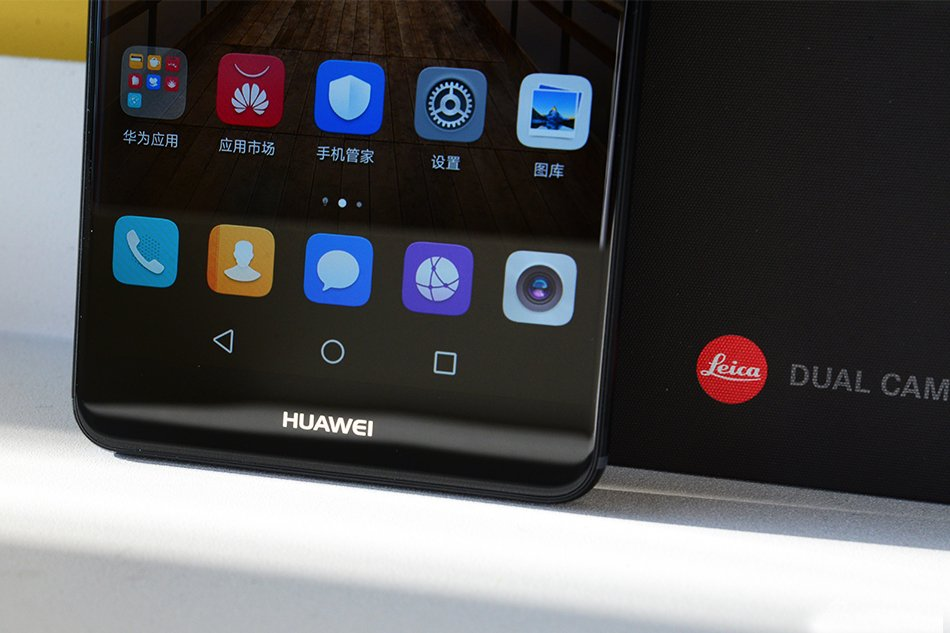 Huawei P10: display dual-edge e fingerprint anteriore