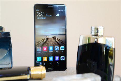 Huawei Mate 9 Obsidian Black 29