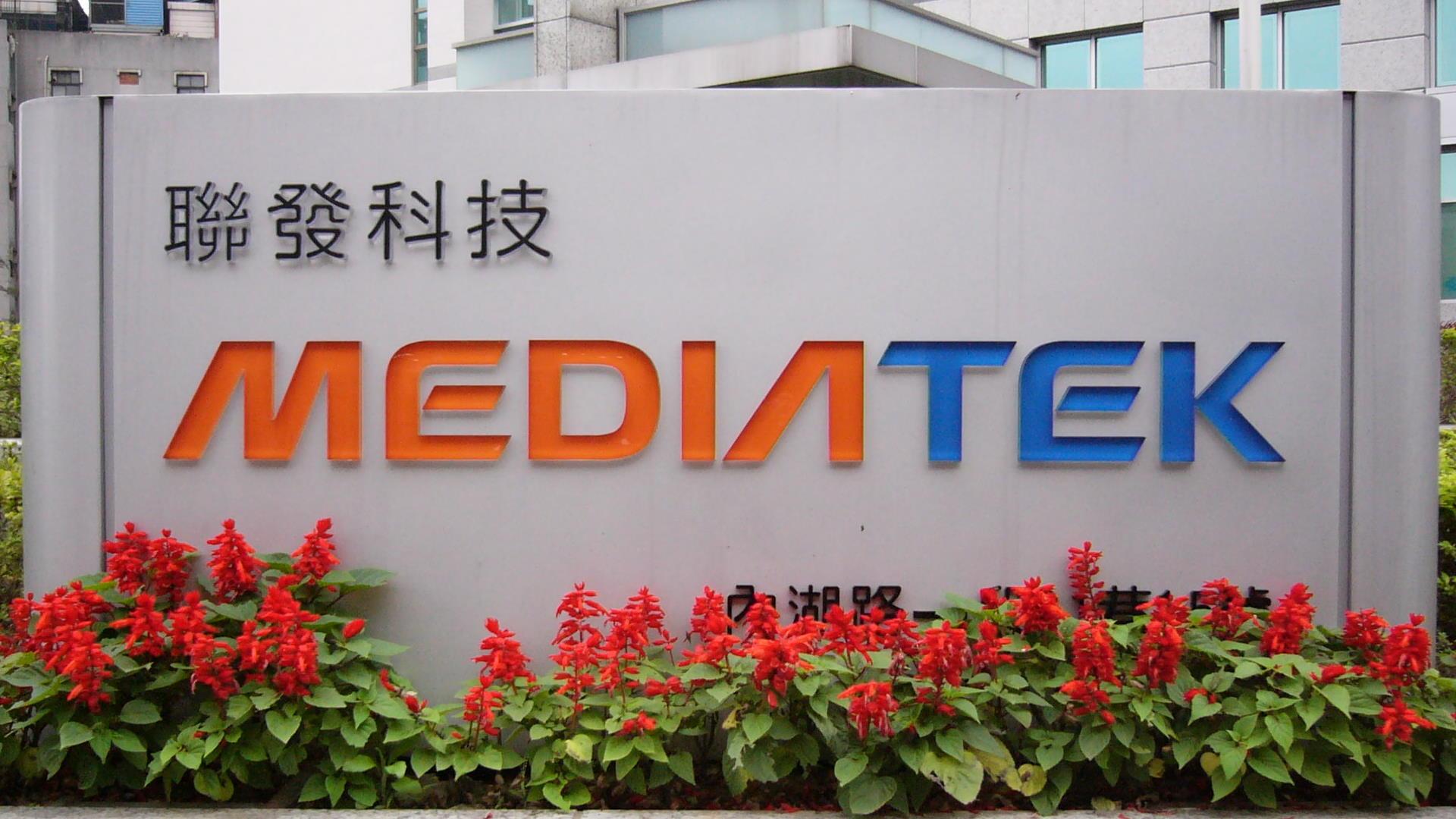 mediatek-3