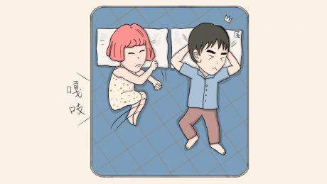 Xiaomi mijia bedcover