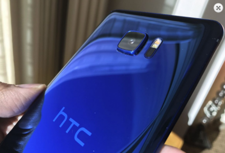 Alleged images of the HTC U Ultra 4