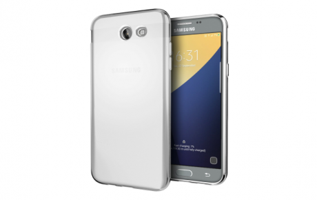 Samsung Galaxy J7 2017 case
