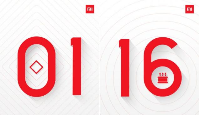Xiaomi Redmi Note 4X ufficiale: specifiche tecniche, data di lancio e prezzo