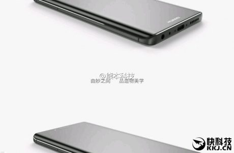 Huawei p10plus images leaked 04